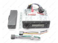 Магнитола CD-ресивер (3163-00-7901020-00)